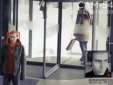 the-fbis-nationwide-facial-recognition-system-ends-anonymity-as-we-know-it